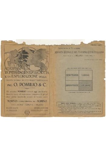 Οκτώβρης 1917 Γεωγραφικός...