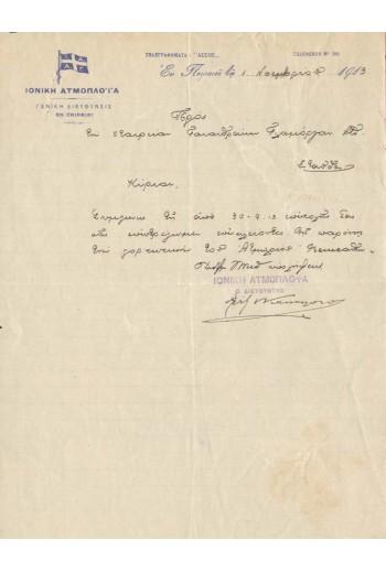 ΙΟΝΙΚΗ ΑΤΜΟΠΛΟΪΑ Επιστολή 1913