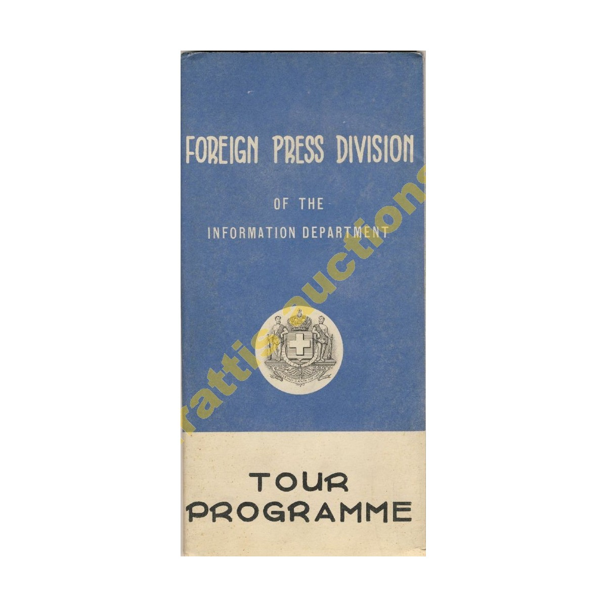 Πρόγραμμα περιηγήσεων Ξένου Τύπου,1956.
