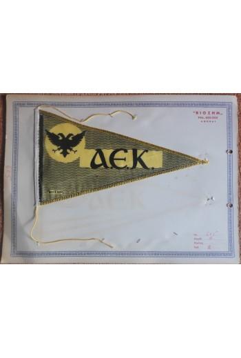 Σημαιάκι αναμνηστικό της ΑΕΚ.