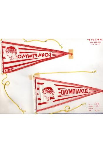 2 σημαιάκια αναμνηστικά του...