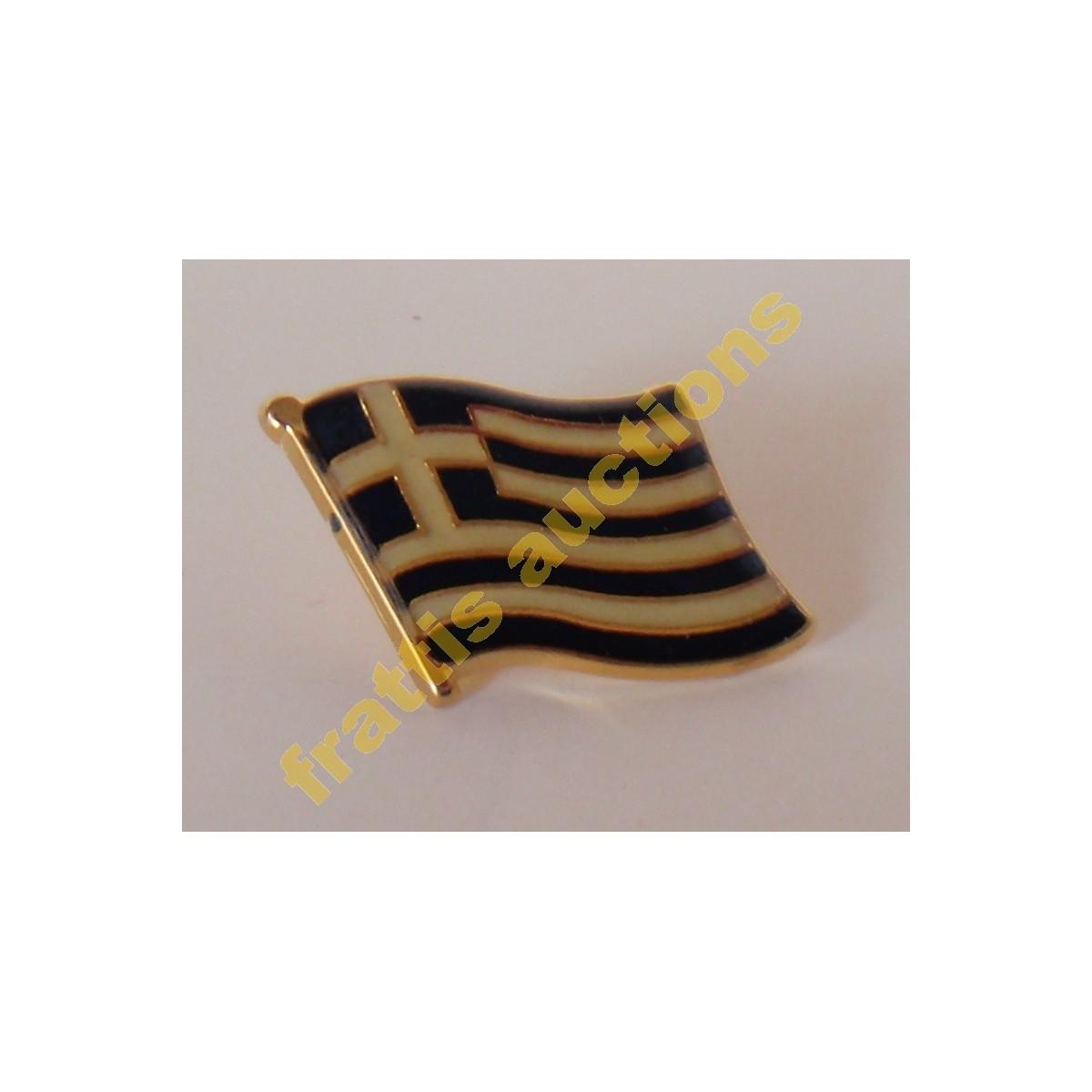 Επισμαλτωμένη καρφίτσα Ελληνική σημαία.