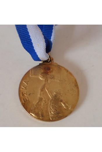 ΕΣΚΑ, μετάλλιο Ελληνικής...