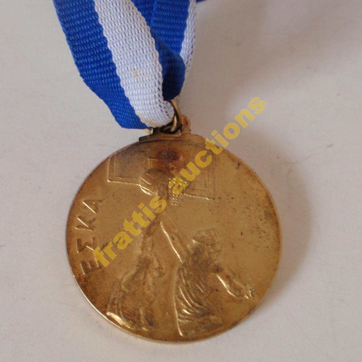ΕΣΚΑ, μετάλλιο Ελληνικής Καλαθοσφαίρησης.1976