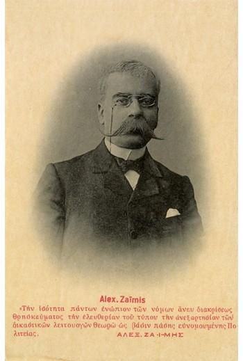 ALEX. ZAIMIS