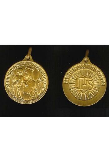 Αναμνηστικό μετάλιο...