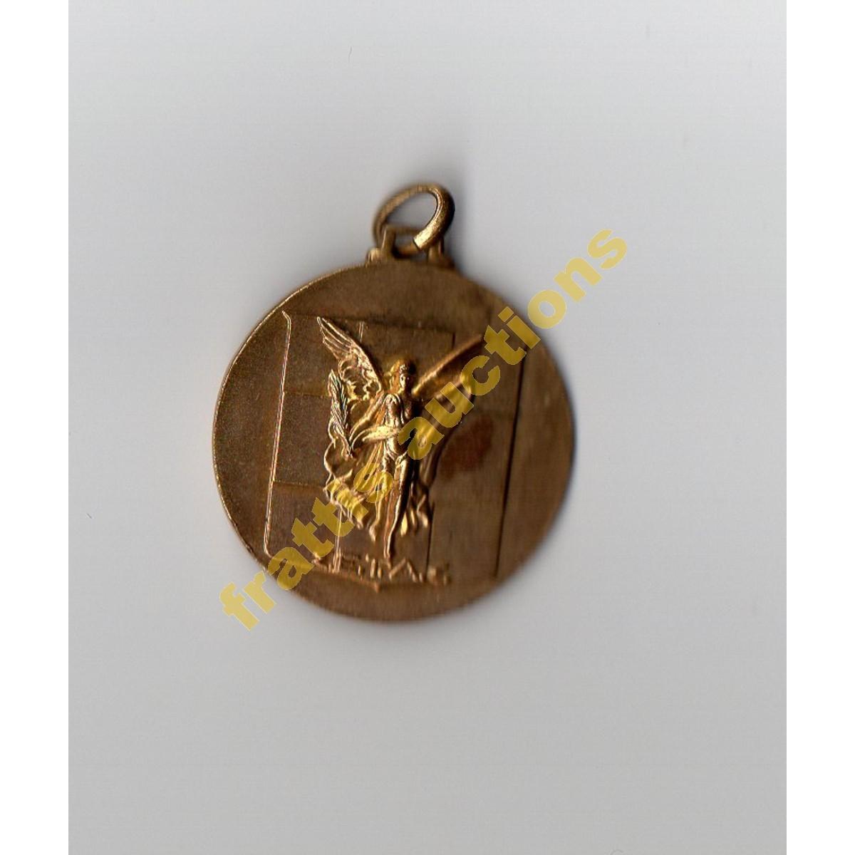 Χάλκινο μετάλιο SEGAS.