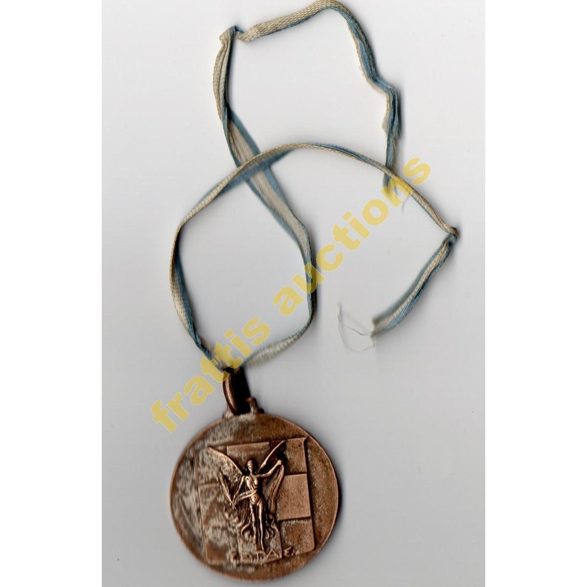 Επάργυρο μετάλιο SEGAS.