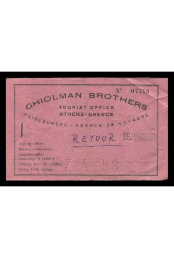 GHIOLMAN BROTHERS...