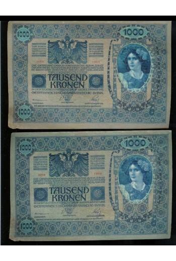 Αυστροουγγρική Τράπεζα...