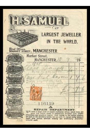 H.SAMUEL Κοσμηματοπωλεία,...