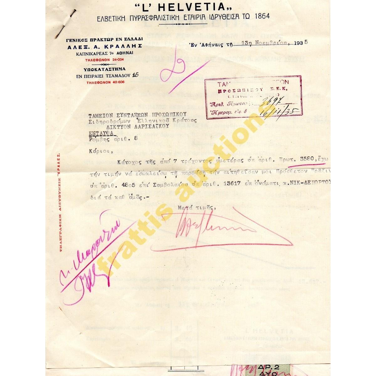 """""""L' HELVETIA"""",  επιστολή και πρόσθετος πράξις 1935."""