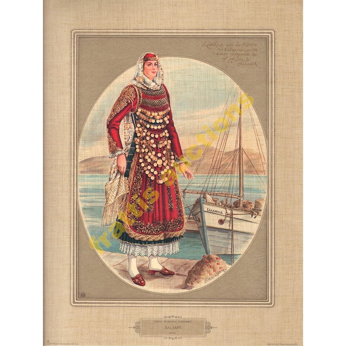 ΣΑΛΑΜΙΝΑ Αφίσα Γυναίκας με Παραδοσιακή Φορεσιά.