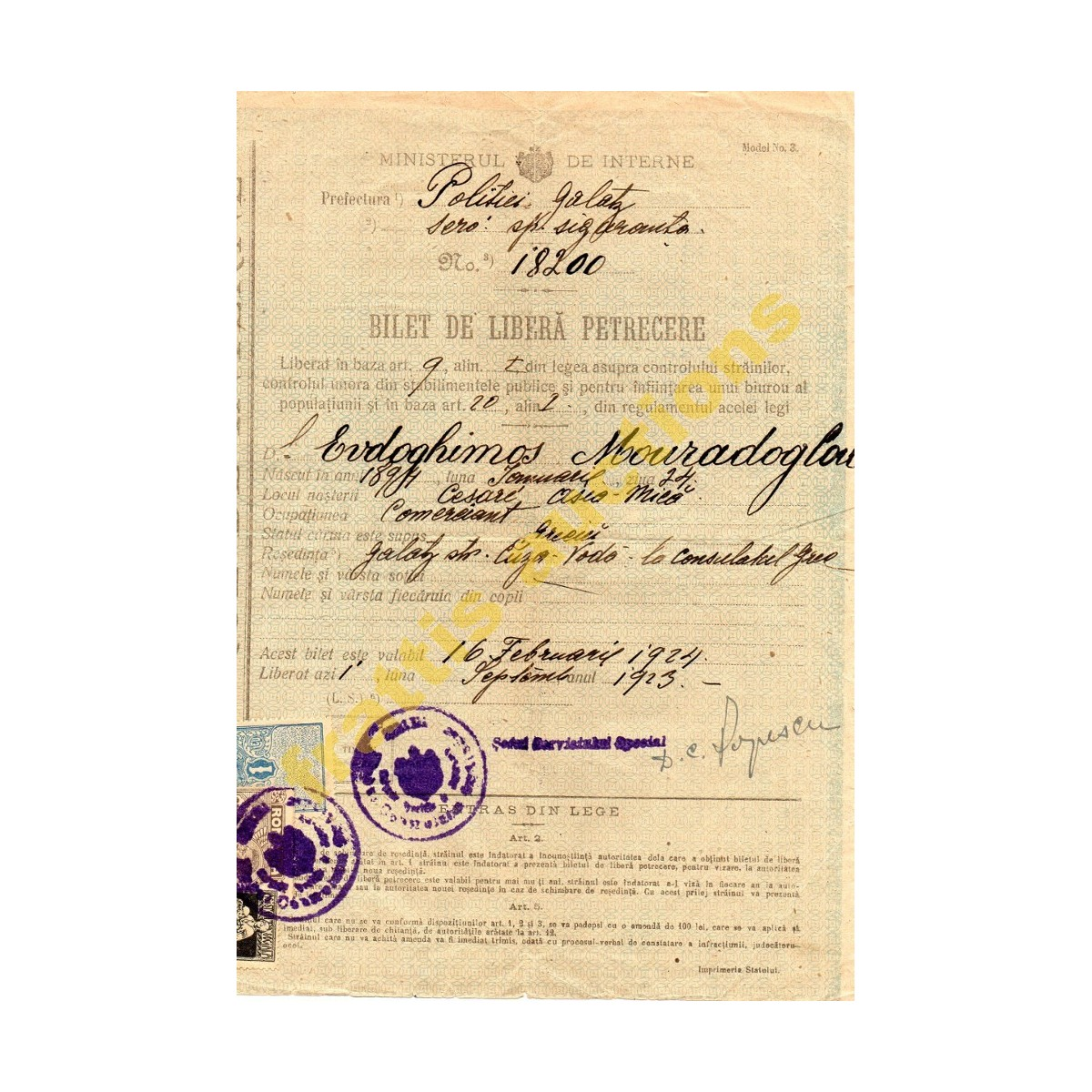 ΥΠΟΥΡΓΕΙΟ ΕΣΩΤΕΡΙΚΩΝ ΡΟΥΜΑΝΙΑΣ έγγραφο ελευθέρας εισόδου. 1923.