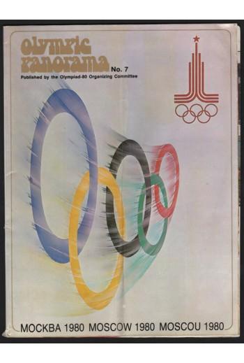 Πανόραμα, Ολυμπιάδα Μόσχας...