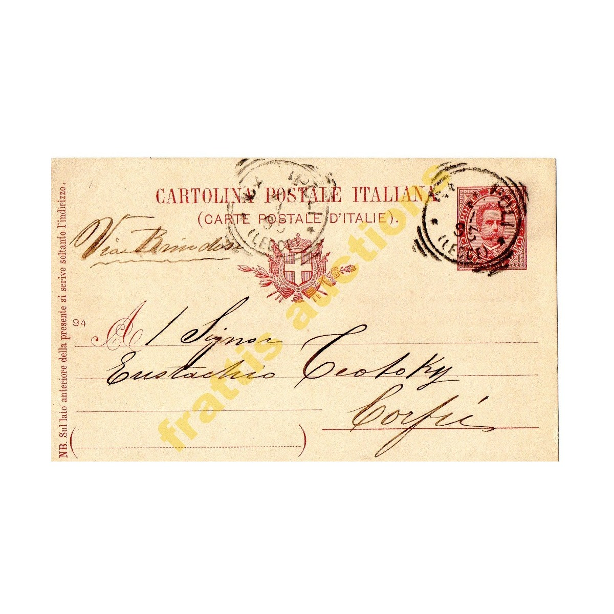 Ιταλική Καρτολίνα 1897.