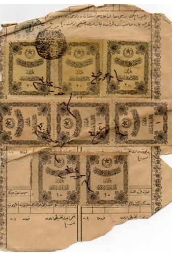 8 Οθωμανικά χαρτόσημμα...