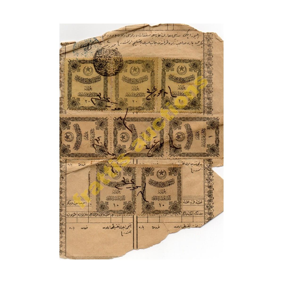 8 Οθωμανικά χαρτόσημμα κολλημένα σε  έγγραφο.