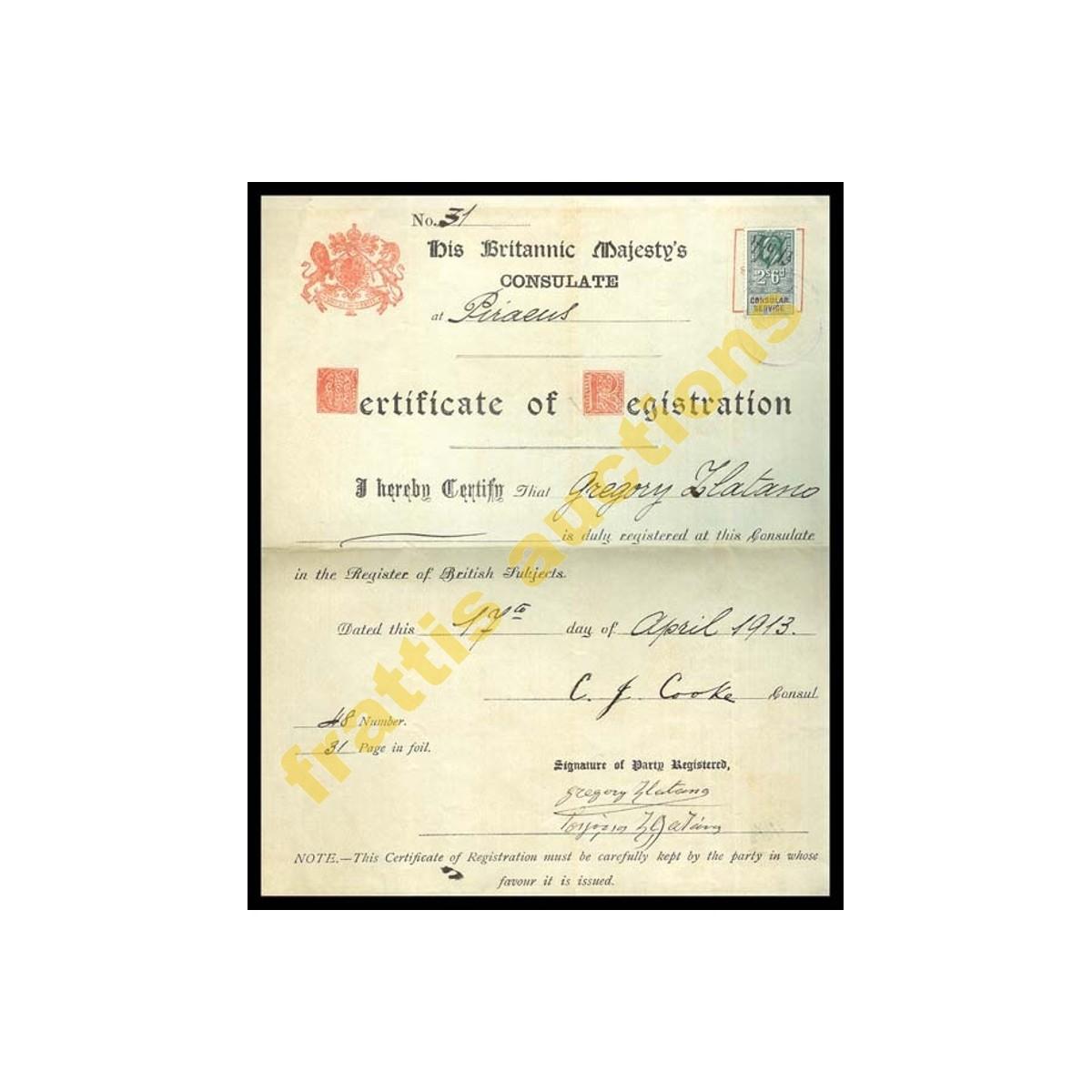 Πιστοποιητικό εγγραφής στο Βρετανικό Προξενείο 1913.
