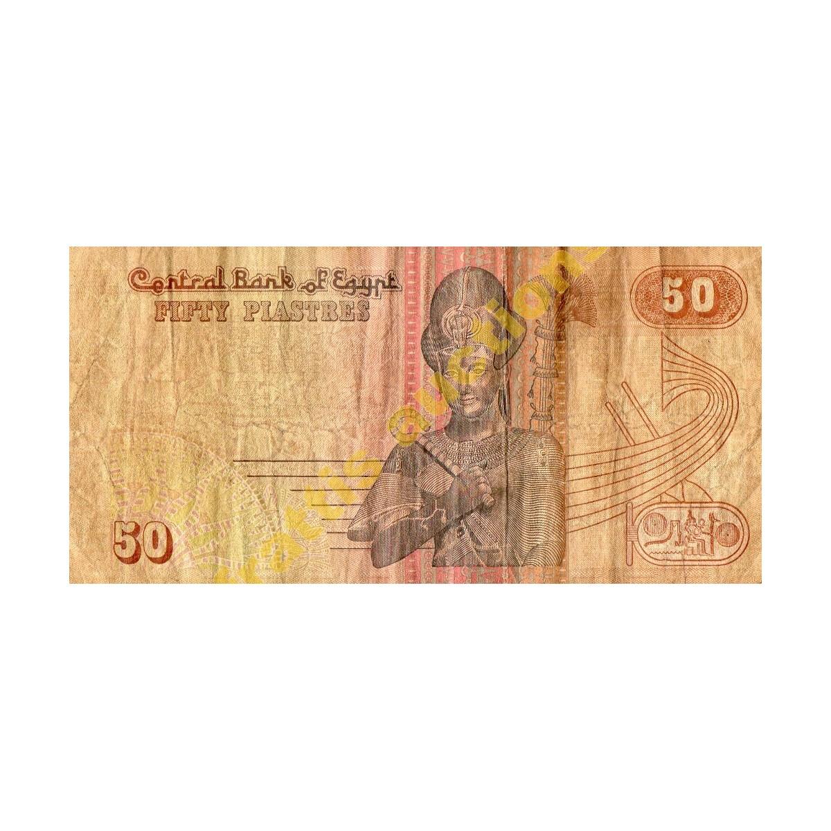 Χαρτονόμισμα 50 πιάστρες Αίγυπτος.