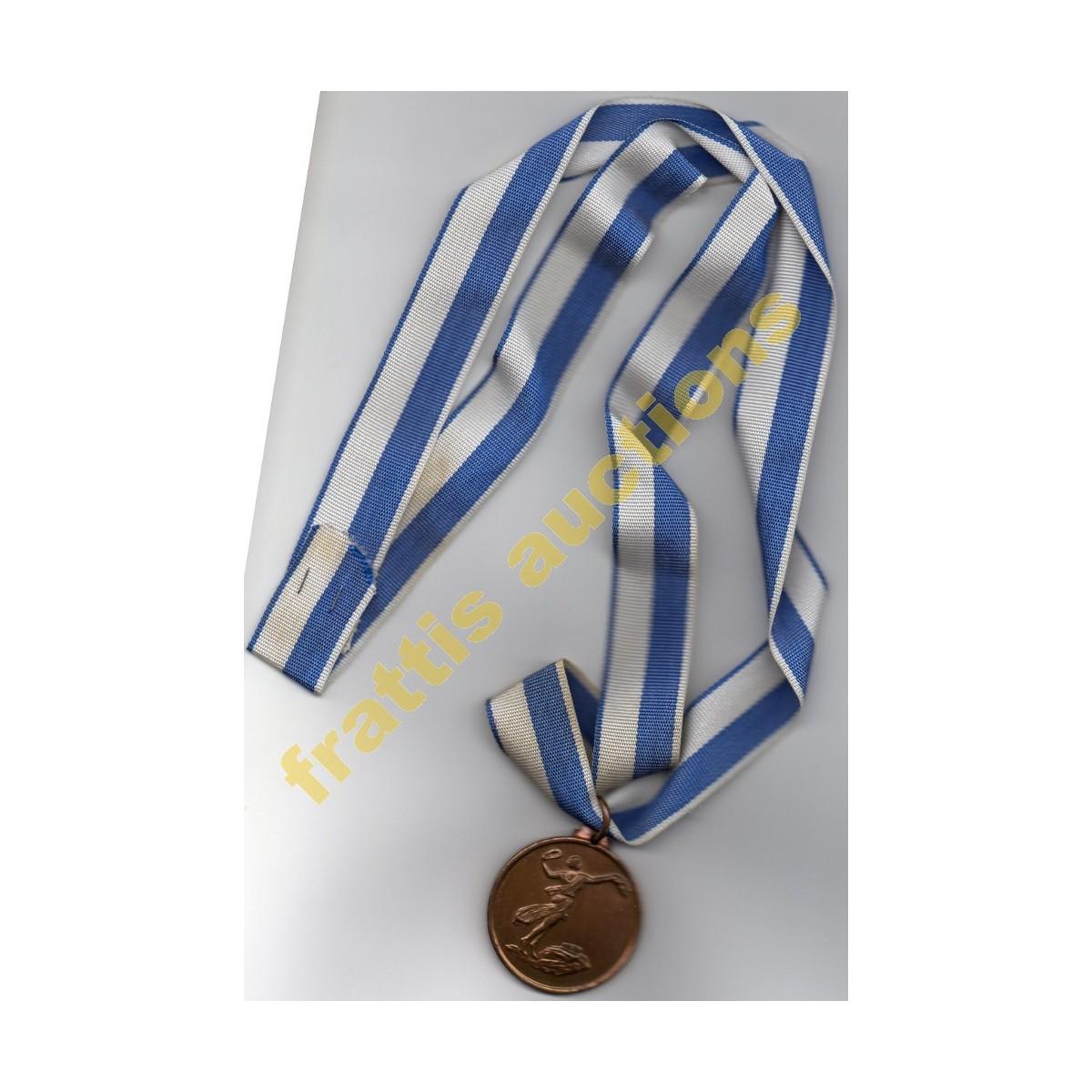 Μετάλιο Ο.Ν.Α. Δήμου Αθηναίων.