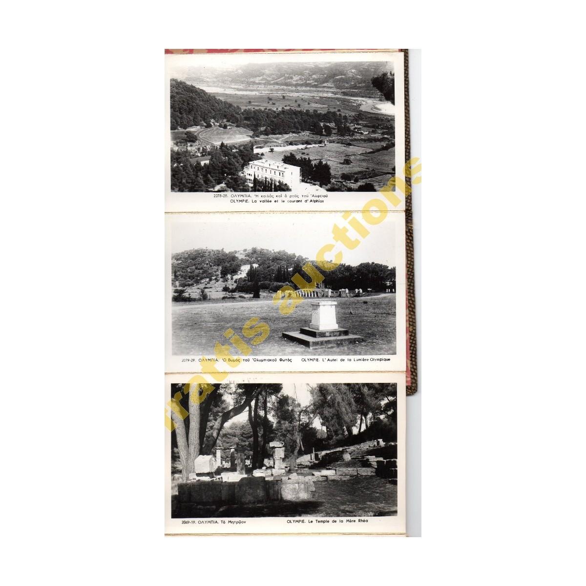 ΟΛΥΜΠΙΑ 2. Άλμπουμ των 10 καρτών.