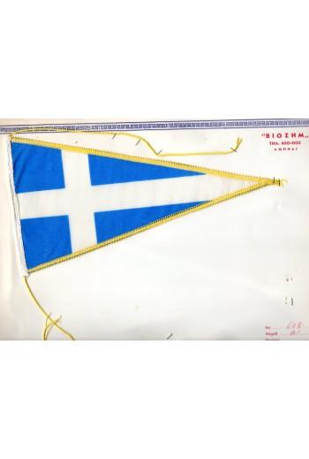 Σημαιάκι υφασμάτινο Ελλάς.
