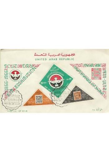 Ηνωμένη Αραβική Δημοκρατία...