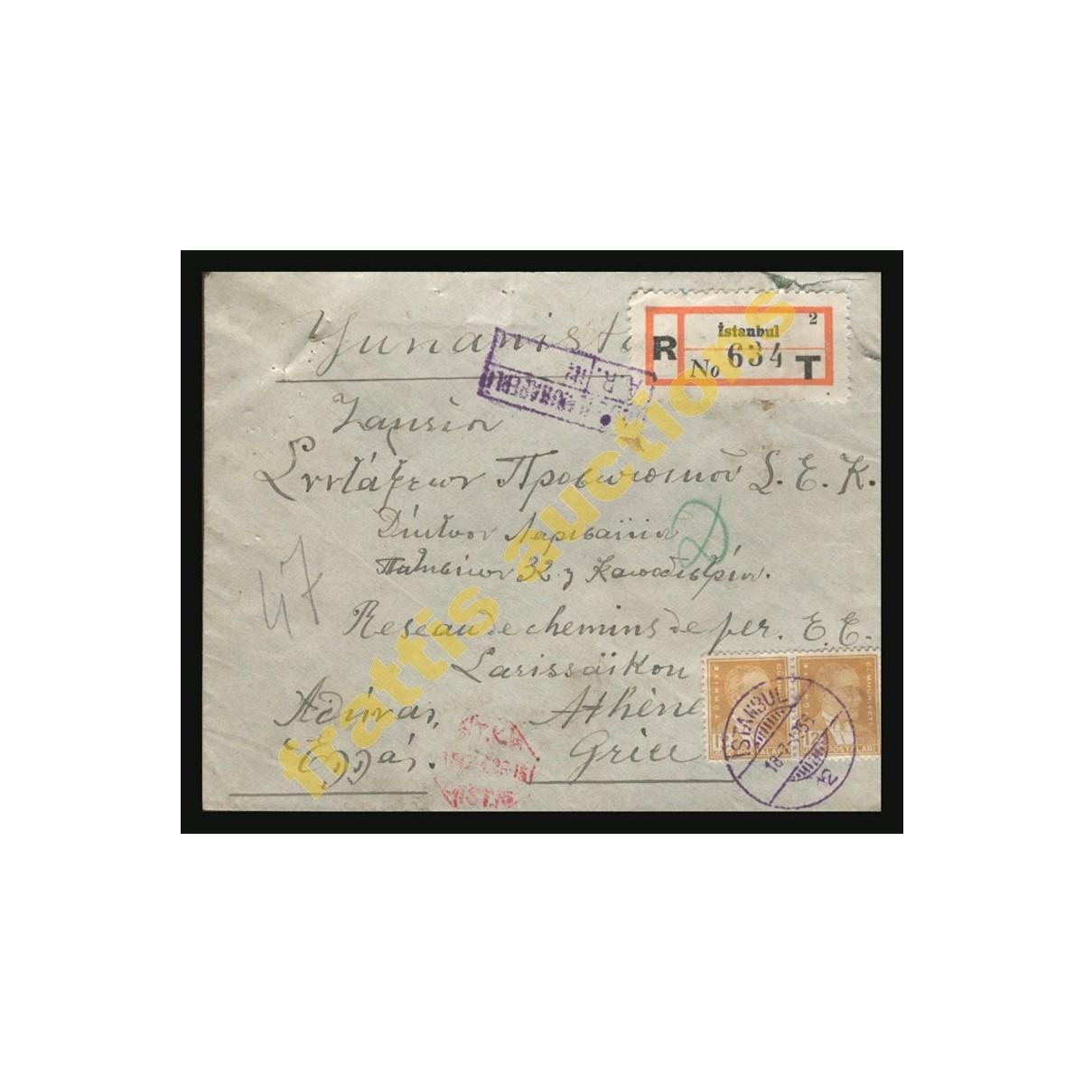 Φάκελος με σφραγίδες και γραμματόσημμα Τουρκίας 1959.