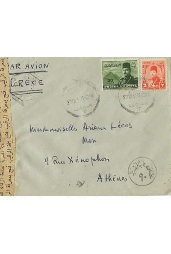 Φάκελος με 2 γραμματόσημα...