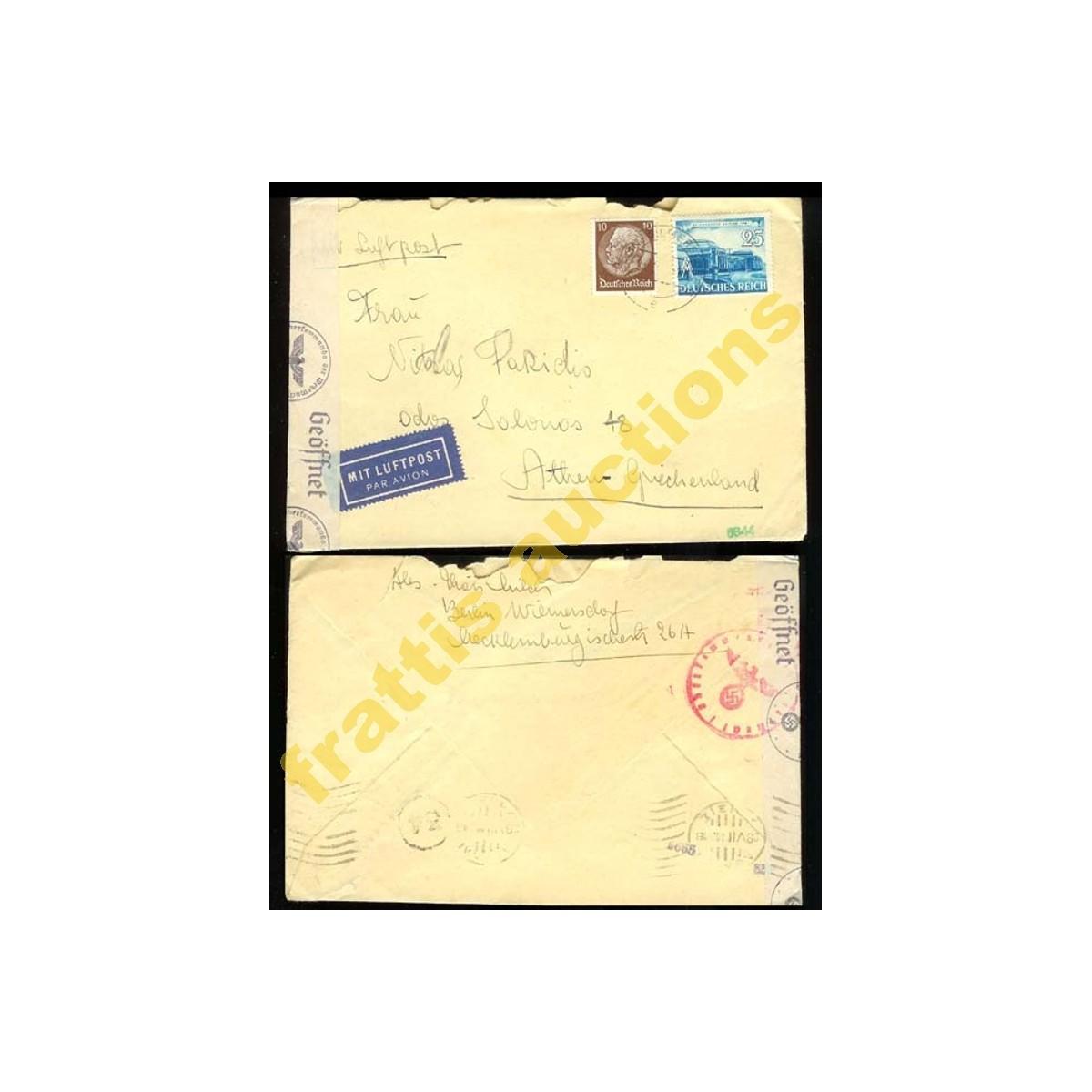 Φάκελος με 2 γραμματόσημα Γερμανίας 1941.