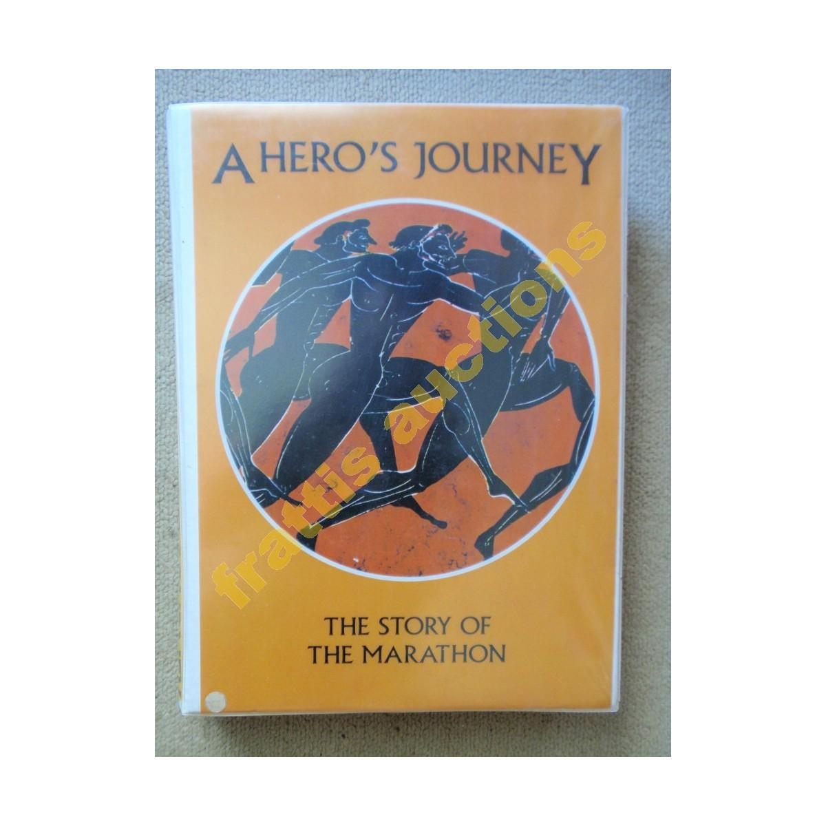 Κασσετίνα με VHS και CD 1992 A HERO 'S JOURNEY.