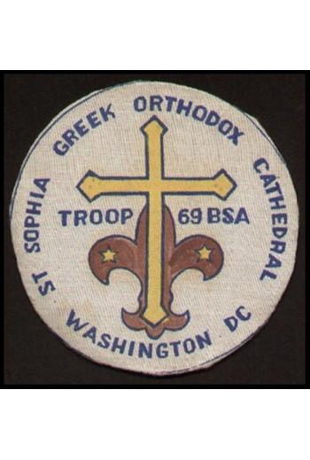 Troop 69BSA  Αγ. Σοφία...