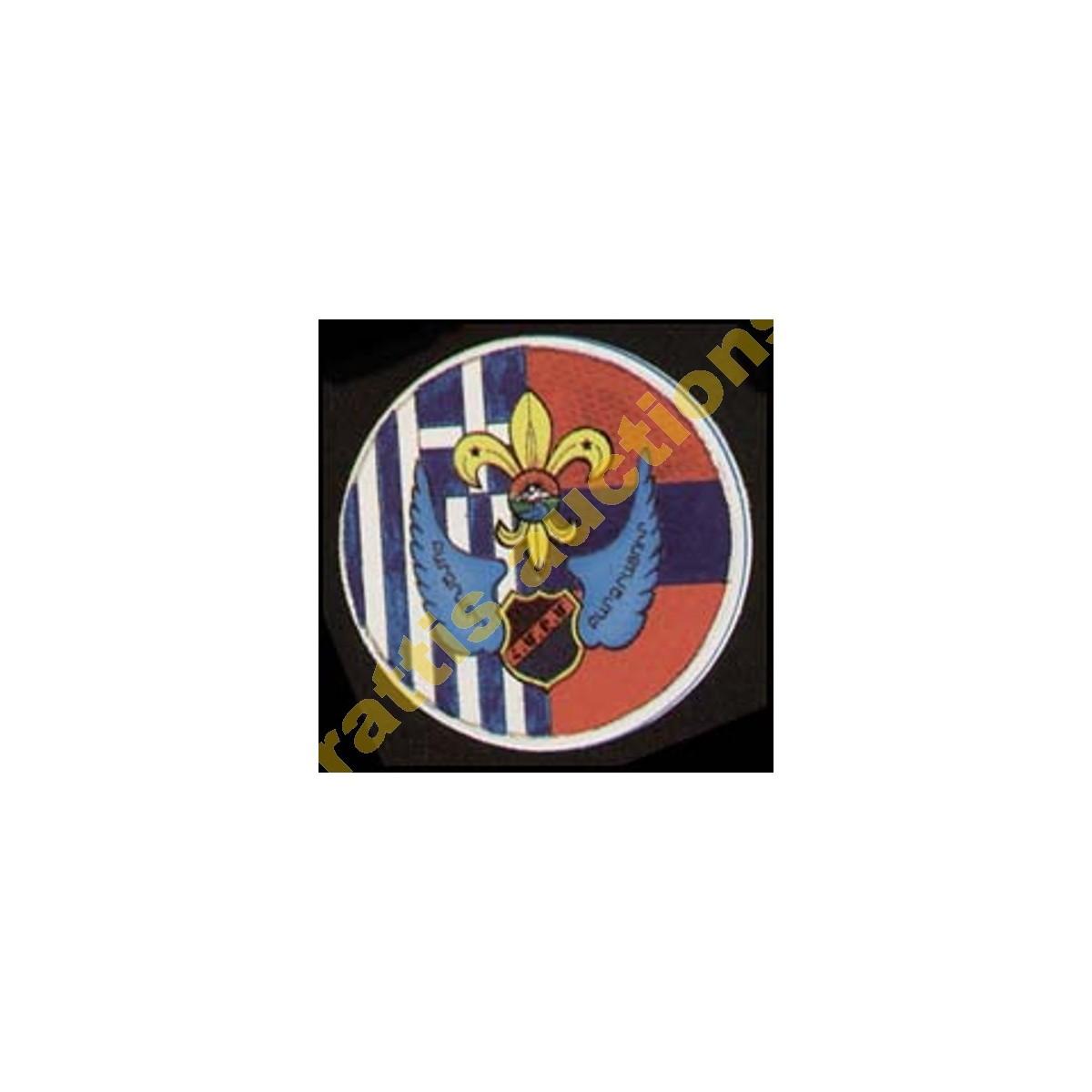 Χάρτινο αυτοκόλλητο σήμα Αρμενίων Προσκόπων Ελλάδας.
