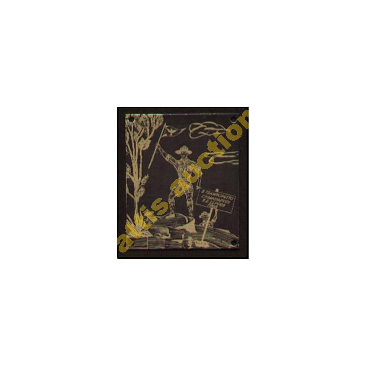 1968, ΙΙ Τζαμπορέττο Ενωμοταρχών Π.Ε. Σερρών.