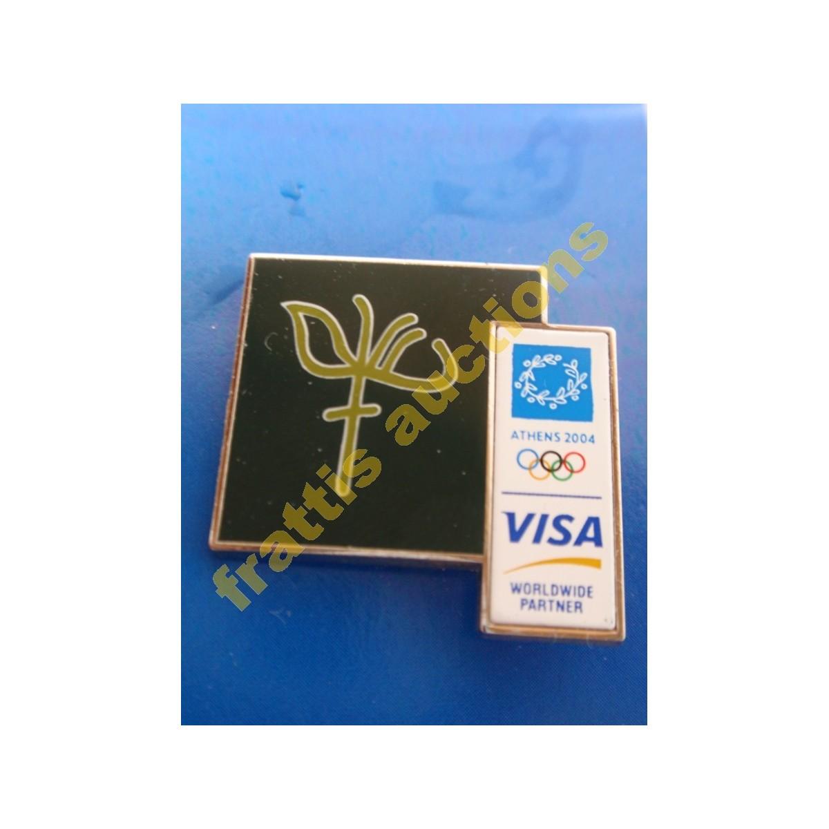 Pin Visa, ολυμπιάδα Αθήνα 2004.