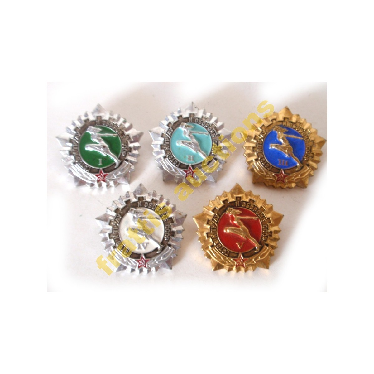 5 Pin Σοβιετικής Ένωσης.