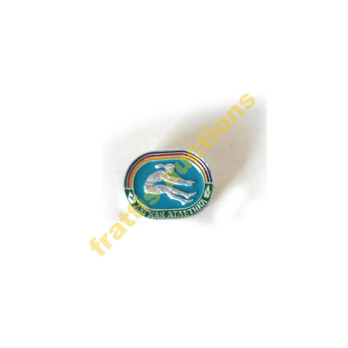 Pin Σοβιετικής Ένωσης. Αθλητική ομοσπονδία.