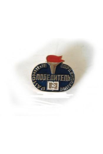 Αναμνηστικό Pin Σοβιετικής...