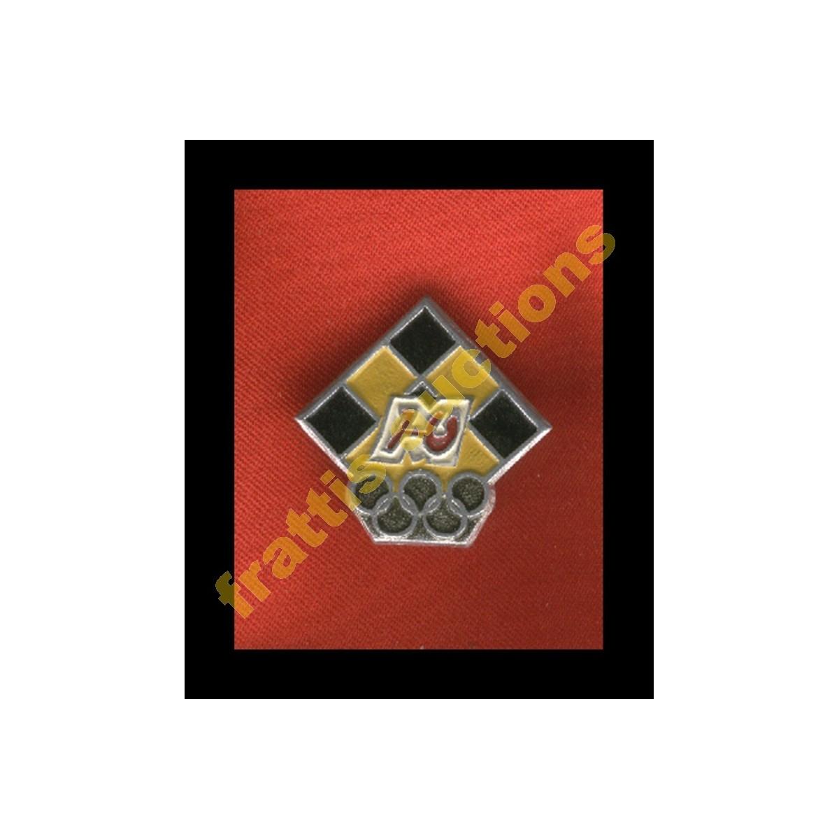 Pin Σοβιετικής Ένωσης. Ολυμπιάδα .