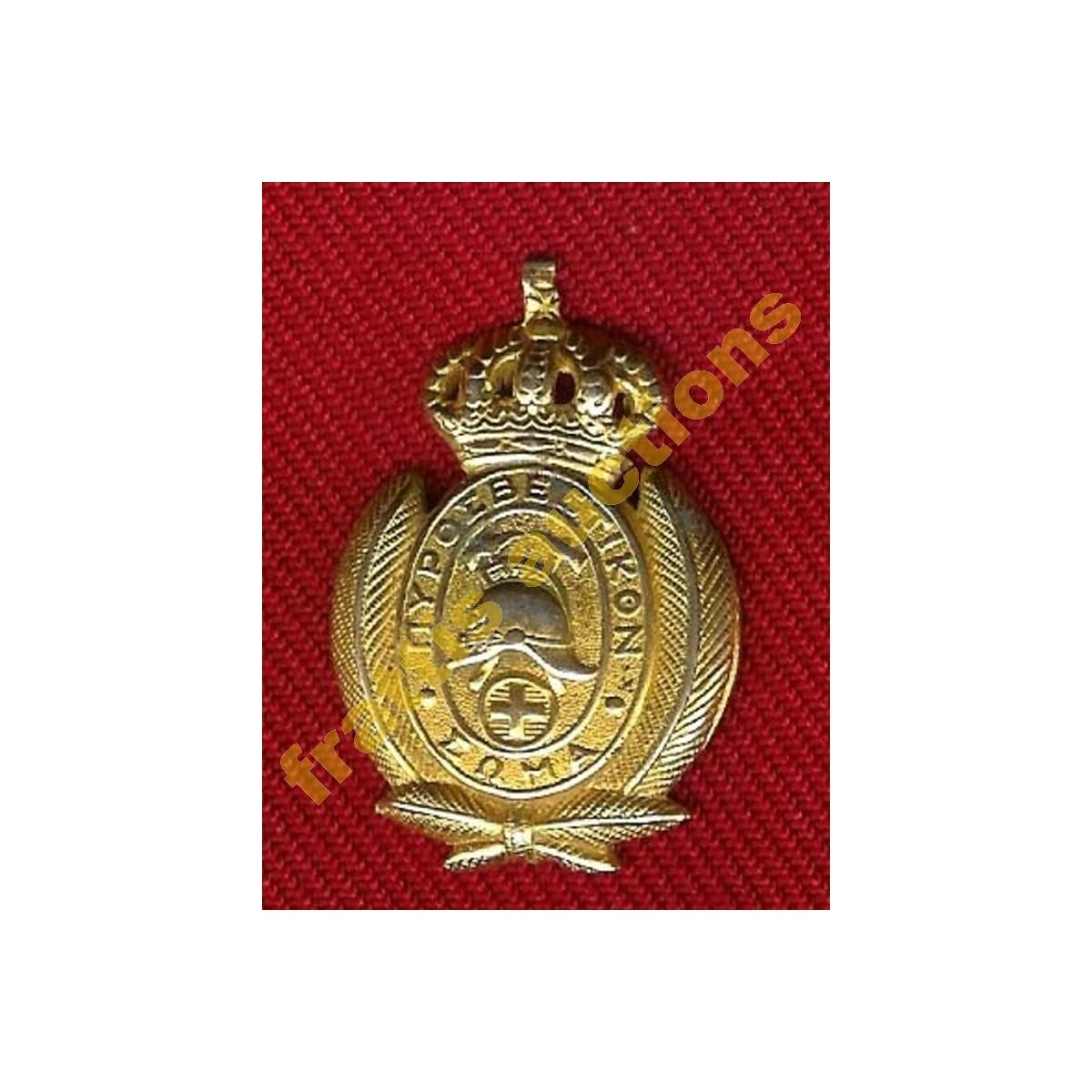 Σήμα: Ελληνικό Πυροσβεστικό Σώμα.