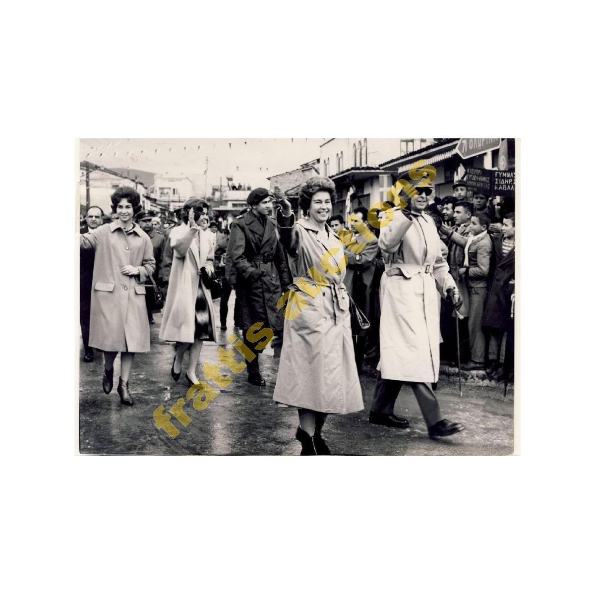 Φωτογραφία της Βασιλικής οικογένειας της Ελλάδας, 1960 ς.