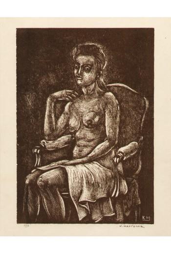 ΜΑΡΓΕΛΗΣ ΚΩΣΤΑΣ (1921 - 2004)