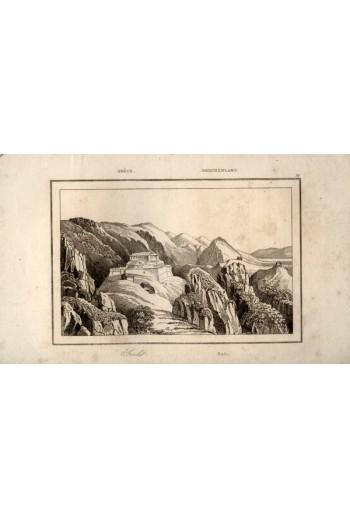 Suli, Grece. Xαλκογραφία