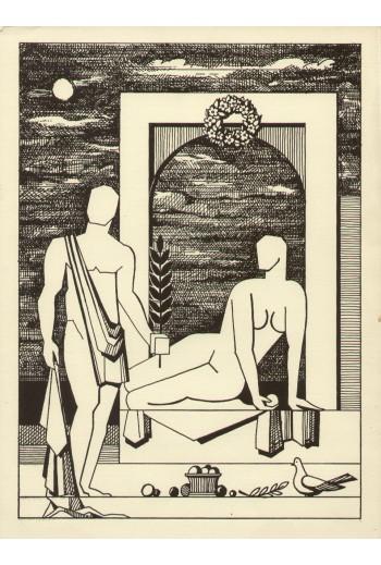 Μ. Καλογήρου, Ξυλογραφία