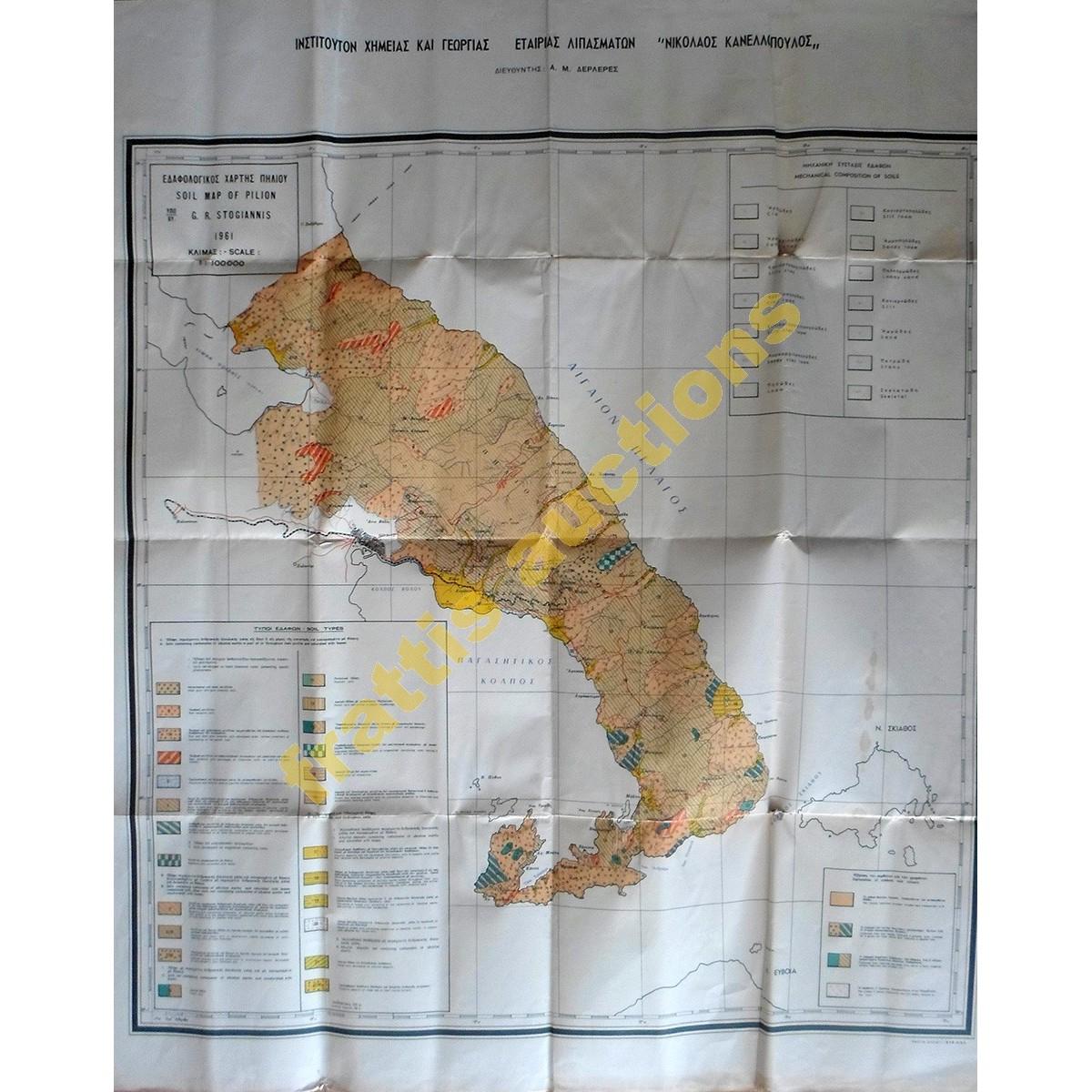 Εδαφολογικός Χάρτης Πηλίου