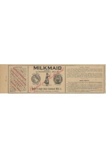 Milkmaid, Γάλα, ετικέτα