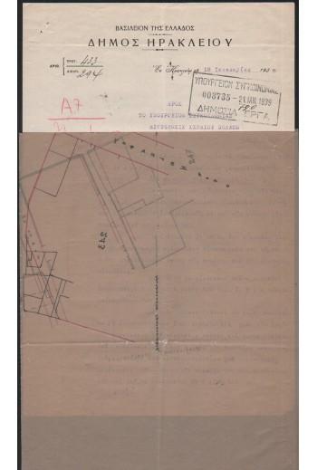 ΗΡΑΚΛΕΙΟ ΚΡΗΤΗΣ 1939