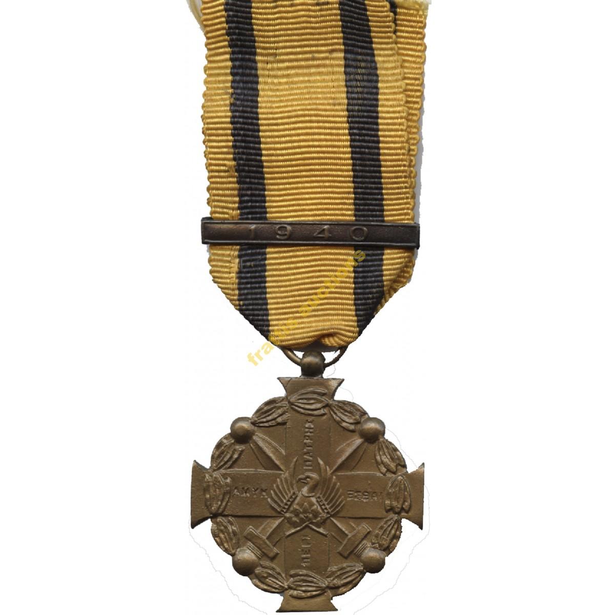 Μετάλλιο, 1916-1917