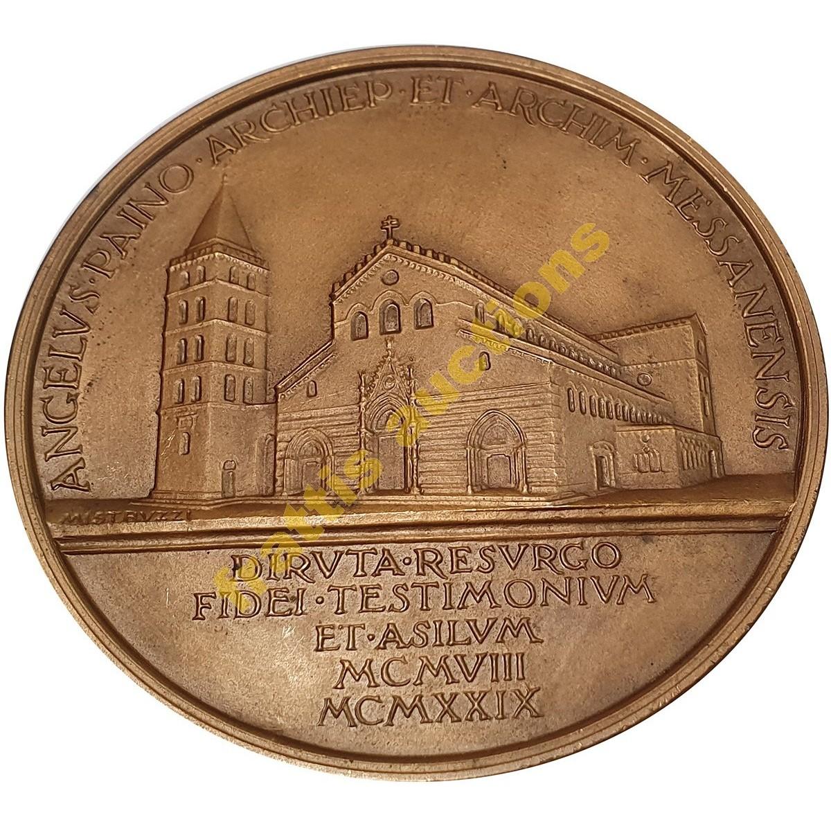 Χάλκινο αναμνηστικό μετάλλιο Καθεδρικός Ναός της Μεσσίνα 1929 για την αναστήλωση του ναού μετά τον καταστροφικό σεισμο του 1908
